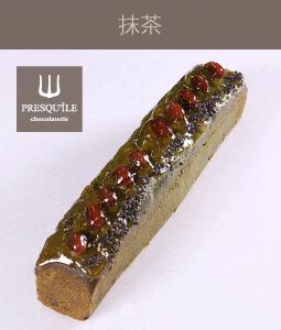 ショコラトリーの商品一覧ページ用_パウンドケーキ_抹茶
