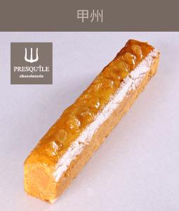 ショコラトリーの商品一覧ページ用_パウンドケーキ_甲州