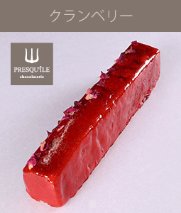 ショコラトリーの商品一覧ページ用_パウンドケーキ_クランベリー