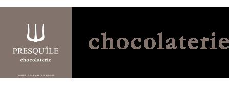 choco_01